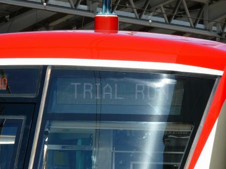 s-TRIAL RUN