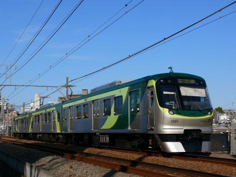 7101F_8.jpg