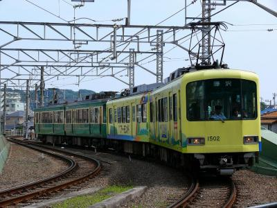 s-P1010009.jpg
