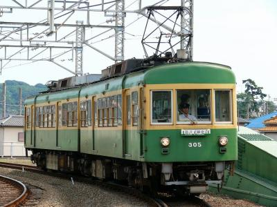 s-P1010012.jpg