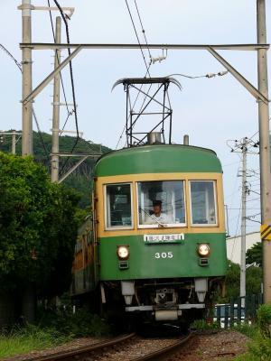 s-P1010036.jpg