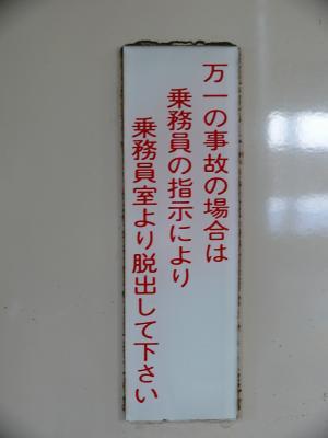 s-P1010039_20070828171609.jpg