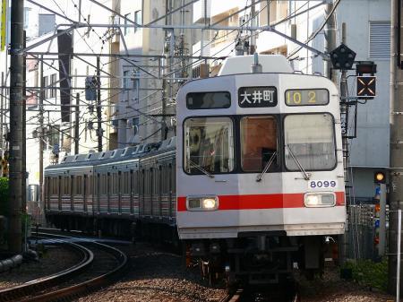 s-P1010309.jpg