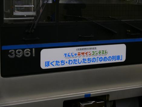s-P1020204.jpg