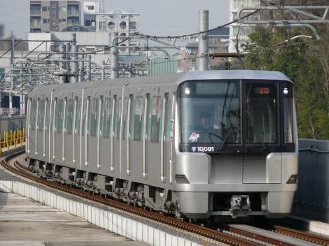 s-P1020332.jpg