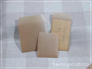 ワックスP ポチ袋 3種 50
