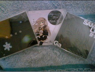 C73 一般 音楽CD