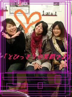 女子3人組