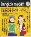 Bankok Madam
