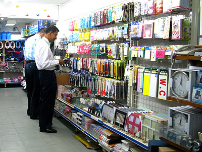 ufm-fuji-supermarket.jpeg