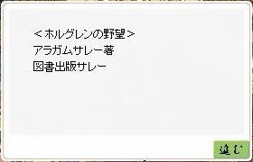 ( ´_ゝ`)?