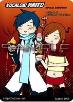 peace_kaito_autumn_ssr.jpg