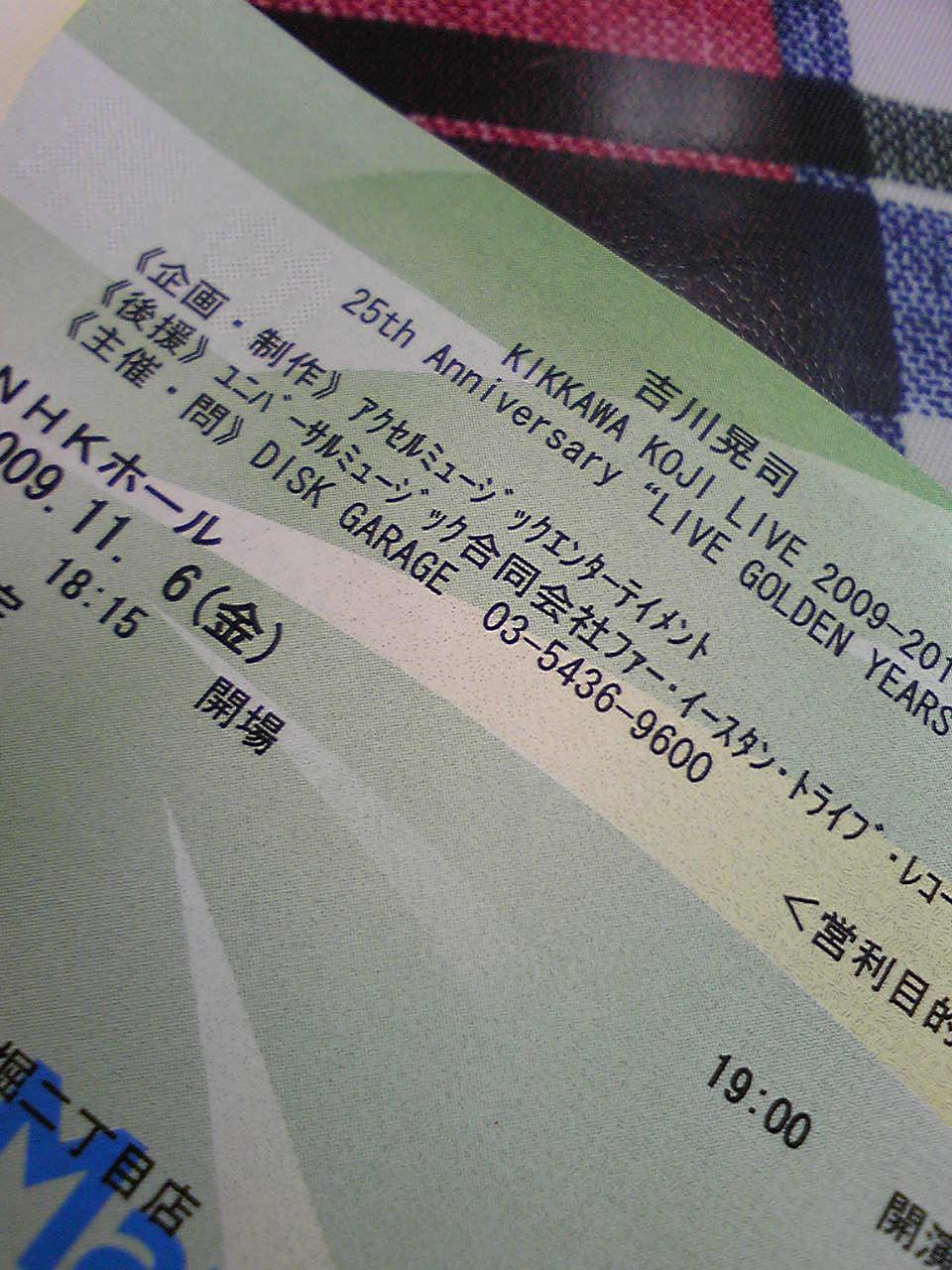 Koji Kikkakwa live 20091106