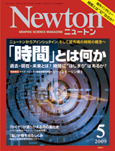 Newton May2009 issue