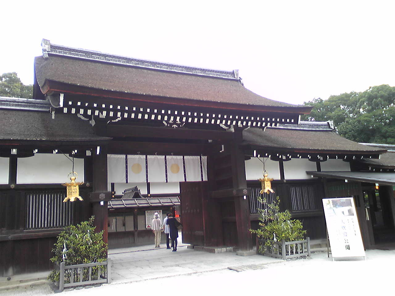 Shimogamo shrine honden