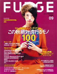 FUDGE 09