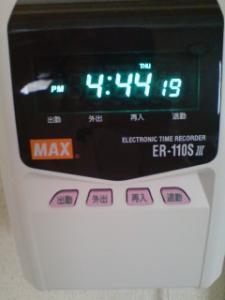 20080619165002