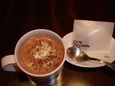 チョコレートカフェ1