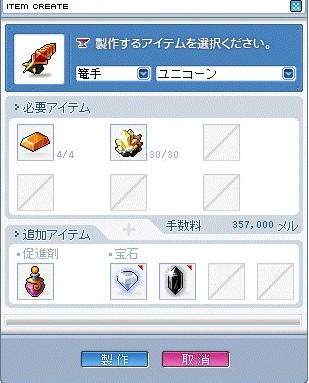 2008y10m25d_051210312.jpg