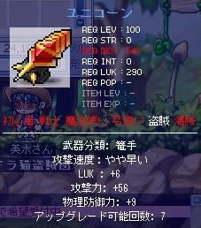 2008y10m25d_051235484.jpg