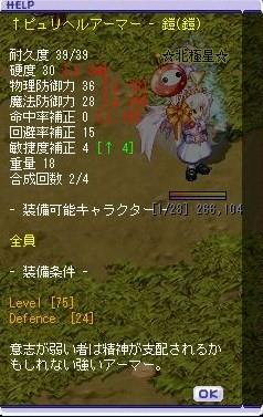 TWCI_2009_10_23_2_38_45.jpg