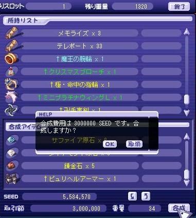 TWCI_2009_10_28_23_14_9.jpg