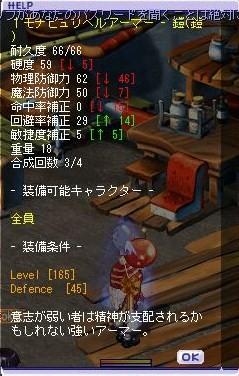 TWCI_2009_10_28_23_15_14.jpg