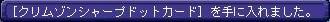 TWCI_2009_10_9_5_26_14.jpg