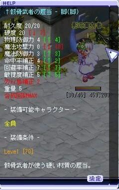 TWCI_2009_6_14_6_5_51.jpg