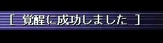 TWCI_2009_6_4_22_31_22.jpg