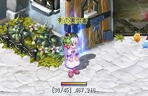 TWCI_2009_6_5_0_27_38.jpg