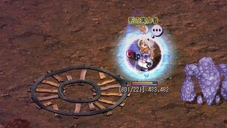 TWCI_2009_7_12_3_29_14.jpg