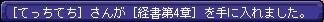 TWCI_2009_7_30_22_37_55.jpg