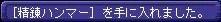 TWCI_2009_7_8_23_0_10.jpg