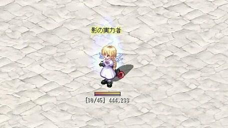 TWCI_2009_9_16_18_49_21.jpg