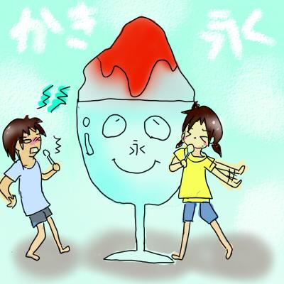 カキ氷で暑さもふっとばせ!!!