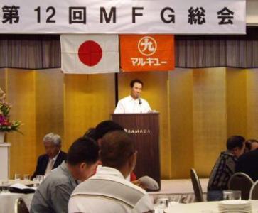kudousann_convert_20080818173903.jpg