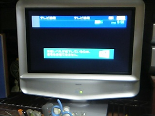 液晶テレビ~vv