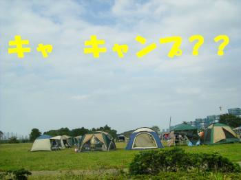 PA180002キャンプ