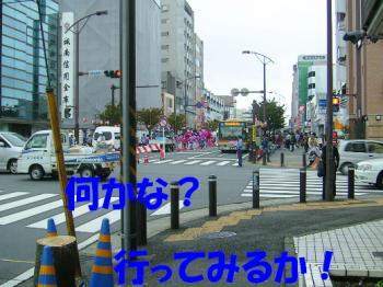 PA260119何かな
