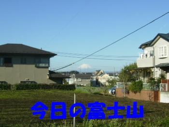 PB130231富士山