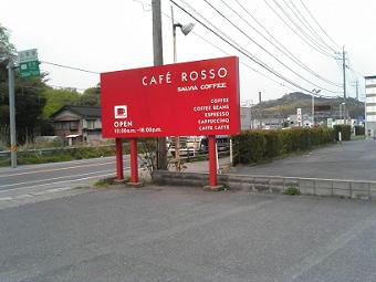 ROSSOです