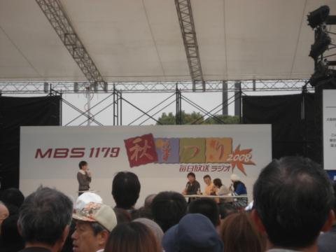 井波陽子ライブ 001