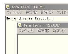 TeraTerm.jpg
