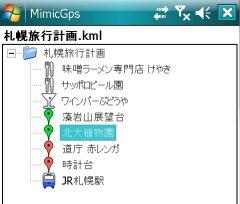 openkml.jpg