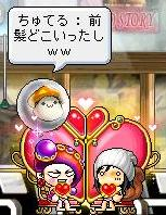 maegami2.jpg