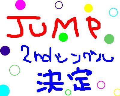 snap_tksmd_200844163751.jpg