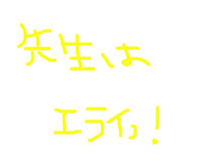 snap_tksmd_20084623842.jpg