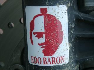 EdoBaron
