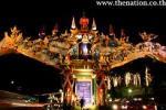 2007年国王即位60周年の飾り、NATION紙より